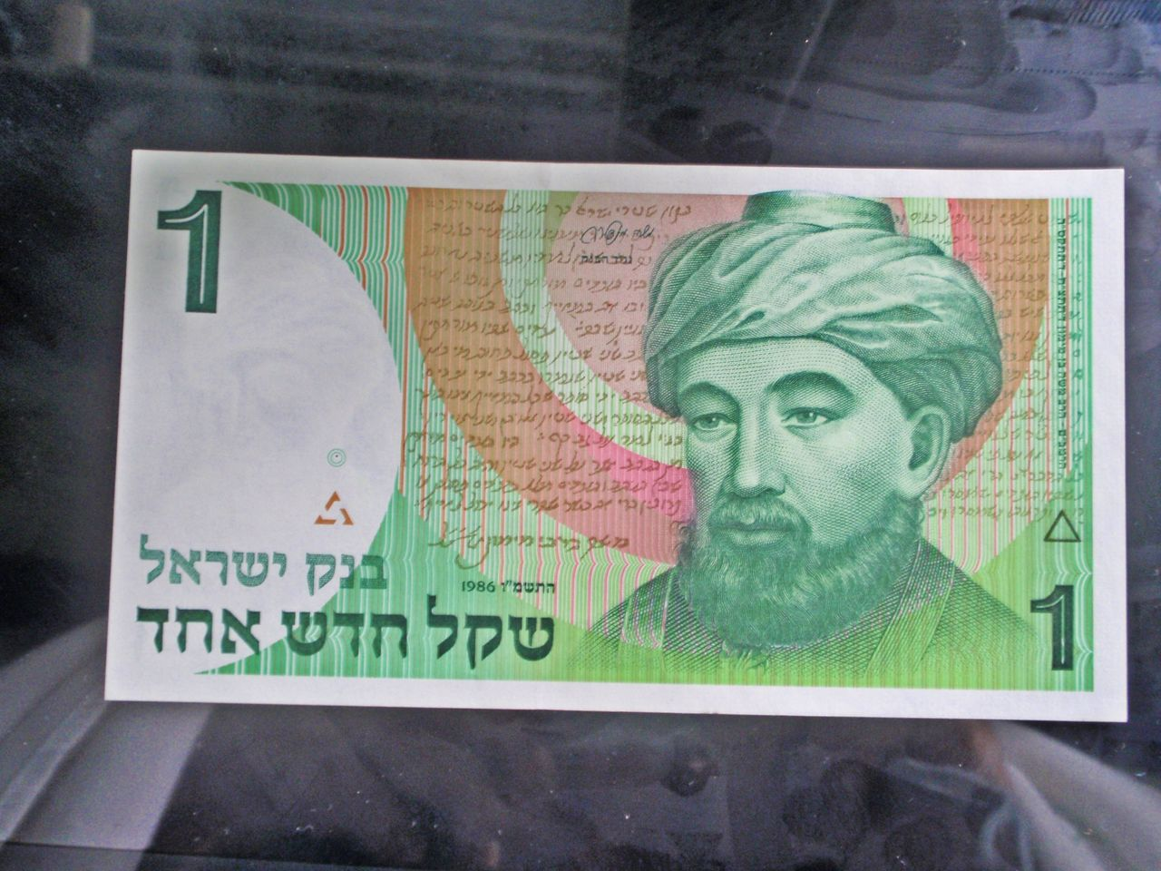 1 new sequel 1986. Israel P9050148