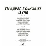 Miodrag Todorovic Krnjevac -Diskografija - Page 2 Zadnja