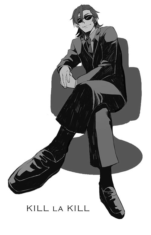 Xander de Angelus [Approved; 1-1] Mikisugi_Aikurou_full_1720043