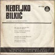 Nedeljko Bilkic - Diskografija - Page 2 R_2503205_1287577328