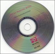 Bihacki festival - Diskografija 2001_z_cd