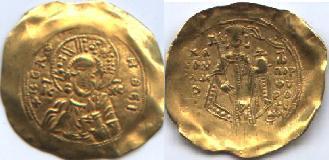 Denominación de las monedas de Bizancio. 2ª parte Hyperpyronmanueliemilio