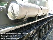 Советский тяжелый танк ИС-2, ЧКЗ, февраль 1944 г.,  Музей вооружения в Цитадели г.Познань, Польша. 2_153