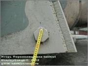 Советский тяжелый танк КВ-1, ЛКЗ, июль 1941г., Panssarimuseo, Parola, Finland  1_038