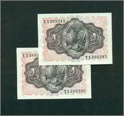 1 Peseta 1951 (Serie T - rara) Rev