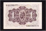 """Billetes del mundo con serie """"Ñ"""" Dama2"""