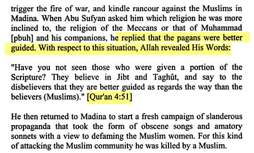Ka'b ibn al-Ashraf :Meurtre Killing Mirror_of_Realization_God_is_a_Percept2