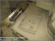 Немецкий средний танк PzKpfw IV, Ausf G,  Deutsches Panzermuseum, Munster, Deutschland Pz_Kpfw_IV_Munster_013