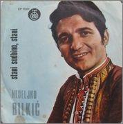 Nedeljko Bilkic - Diskografija - Page 2 R_1985979_1256822649