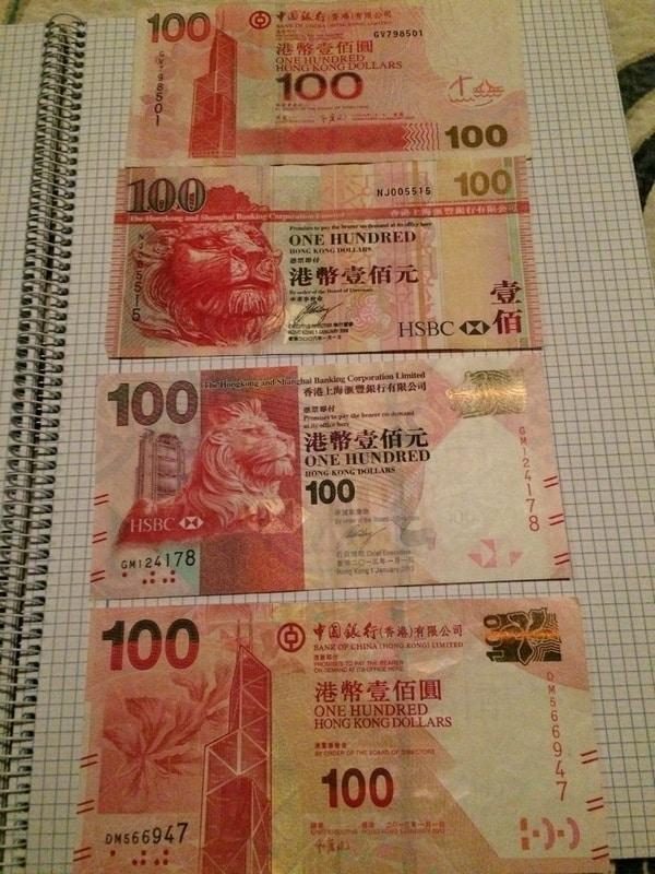 Dollars Hong Kong Hong_Kong_II_Anverso