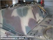 """Немецкая тяжелая САУ  """"JagdPanther""""  Ausf G, SdKfz 173, Deutsches Panzermuseum, Munster Jagdpanther_Munster_024"""