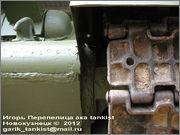 Советский средний танк ОТ-34, завод № 174, осень 1943 г., Военно-технический музей, г.Черноголовка, Московская обл. 34_074