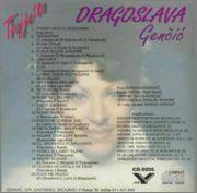 Dragoslava Gencic - Diskografija  2005_z