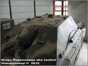 """Немецкая тяжелая САУ  """"JagdPanther""""  Ausf G, SdKfz 173, Deutsches Panzermuseum, Munster Jagdpanther_Munster_002"""