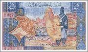 5 Dinars Argelia, 1970 Algeria_P126_5_dinars_1970
