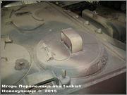 """Немецкая тяжелая САУ  """"JagdPanther""""  Ausf G, SdKfz 173, Deutsches Panzermuseum, Munster Jagdpanther_Munster_031"""