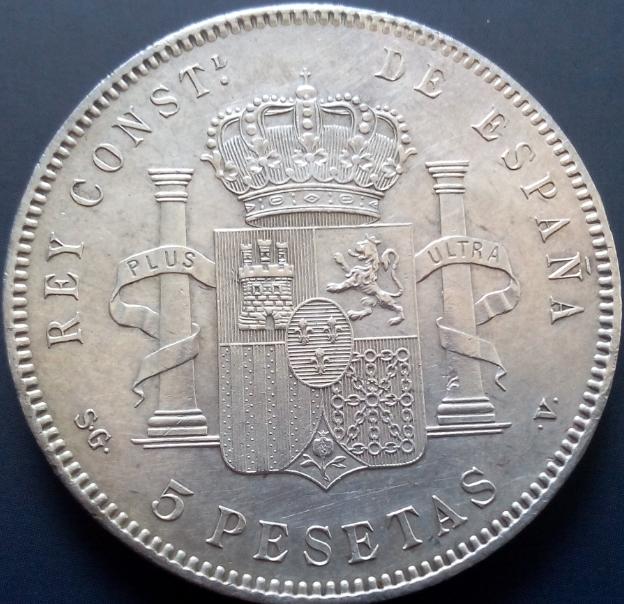 5 PESETAS ALFONSO XIII 1894 PGV Reverso_5_pesetas_1894