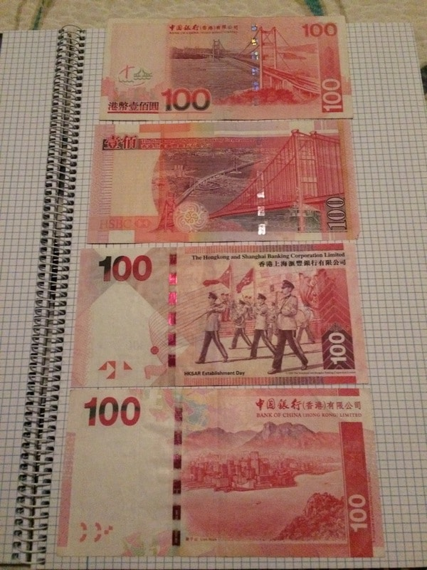 Dollars Hong Kong Hong_Kong_II_Reverso