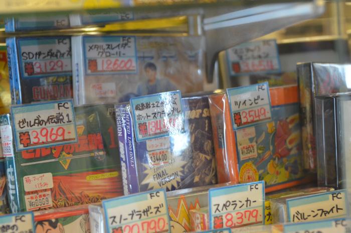 les pièces très rare selon vous - Page 2 Japan05