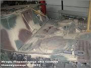 """Немецкая тяжелая САУ  """"JagdPanther""""  Ausf G, SdKfz 173, Deutsches Panzermuseum, Munster Jagdpanther_Munster_021"""