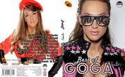 Goga Sekulic - Diskografija 2012_pz