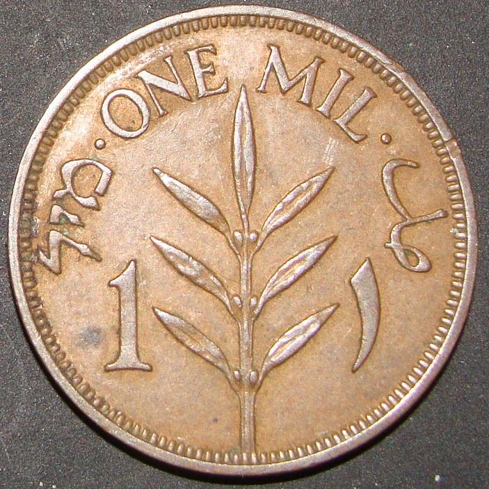 1 Mil. Palestina (1942) PAL_1_Mil_1942_rev