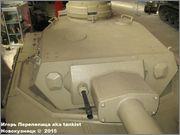 Немецкий средний танк PzKpfw IV, Ausf G,  Deutsches Panzermuseum, Munster, Deutschland Pz_Kpfw_IV_Munster_006