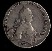 1 Rublo 1.762  de Moscú , Catalina II Rublo1_1762