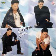 Sako Polumenta - Diskografija  2000_u2