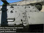 Советский тяжелый танк ИС-2, ЧКЗ, февраль 1944 г.,  Музей вооружения в Цитадели г.Познань, Польша. 2_144