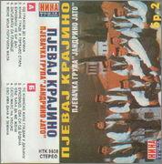 Jandrino Jato -Diskografija R_4hgfhgf