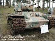 Советский тяжелый танк КВ-1, ЛКЗ, июль 1941г., Panssarimuseo, Parola, Finland  1_002