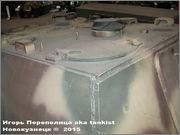 """Немецкая тяжелая САУ  """"JagdPanther""""  Ausf G, SdKfz 173, Deutsches Panzermuseum, Munster Jagdpanther_Munster_008"""