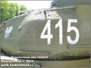 Советский тяжелый танк ИС-2, ЧКЗ, февраль 1944 г.,  Музей вооружения в Цитадели г.Познань, Польша. 2_123