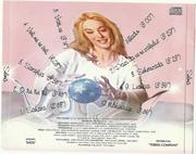 Selma Muhedinovic - Diskografija Scan0002