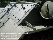 Советский тяжелый танк ИС-2, ЧКЗ, февраль 1944 г.,  Музей вооружения в Цитадели г.Познань, Польша. 2_151