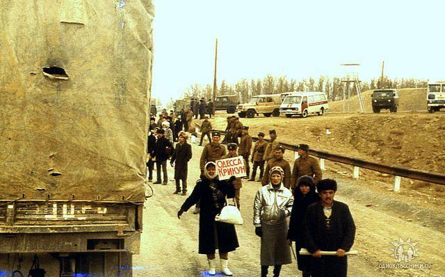 Soviet Afghanistan war - Page 5 0_13bdbc_98b82ce7_orig
