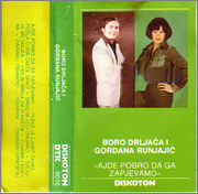 Borislav Bora Drljaca - Diskografija Boradrljacaigordanapred