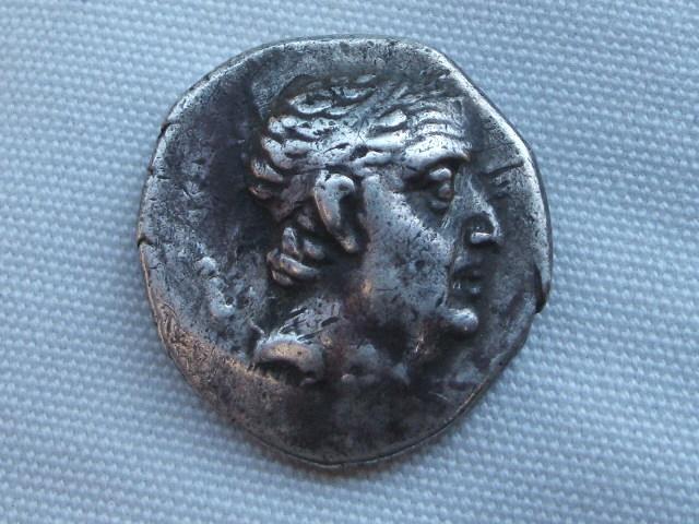 Dracma de Ariobarzanes I. Capadocia Image