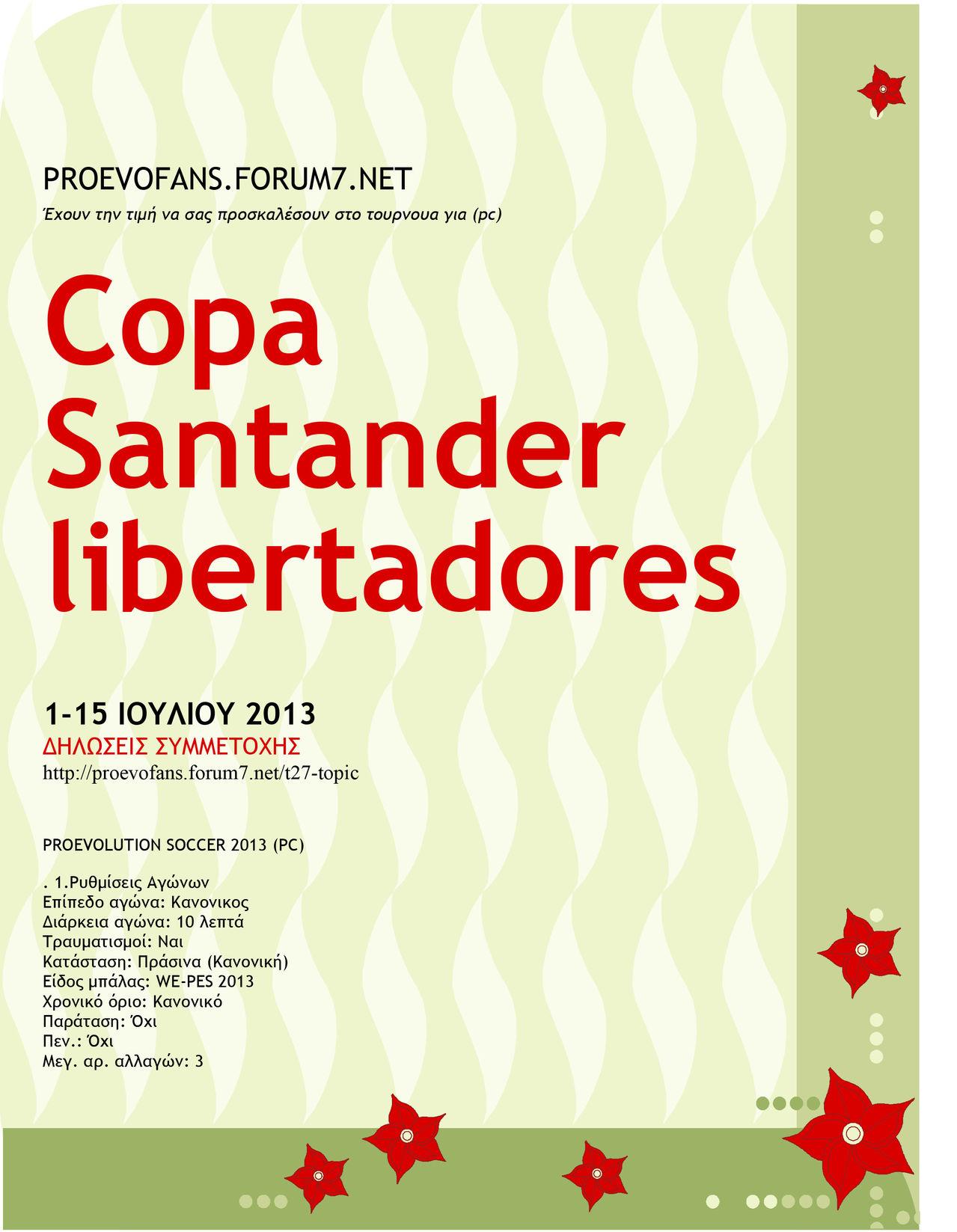 Copa Santander Libertadores -ΔΗΛΩΣΕΙΣ ΣΥΜΜΕΤΟΧΗΣ COPA_LIBERTADORES_2