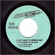 Serif Konjevic - Diskografija 1979_1_za