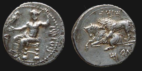 Cilicia Tarsos - 2 Stater de Mazaios: cuàl prefieren ? Image