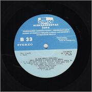 Sena Ordagic - Diskografija  1987_vb