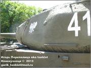 Советский тяжелый танк ИС-2, ЧКЗ, февраль 1944 г.,  Музей вооружения в Цитадели г.Познань, Польша. 2_122