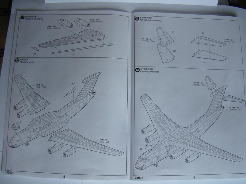 Ил-76 МД   TRUMPETER  М1:144 DSC07202