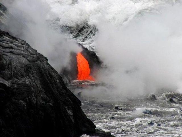 Vulkani - Page 3 Vulkan2