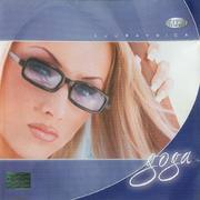 Goga Sekulic - Diskografija R-4260739-1360007952-6723.jpeg
