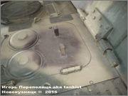 """Немецкая тяжелая САУ  """"JagdPanther""""  Ausf G, SdKfz 173, Deutsches Panzermuseum, Munster Jagdpanther_Munster_017"""