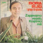 Borislav Bora Drljaca - Diskografija Bora_Drljaca_1980_1_p