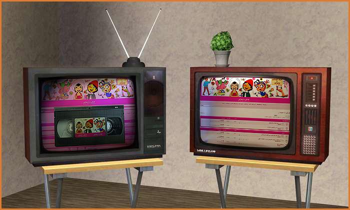 فیلمها و برنامه های تلویزیونی روی طاقچه ذهن کودکی - صفحة 15 Tv.Forum.Viviska